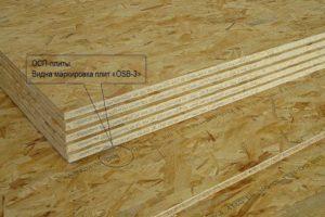 Свойства и структура ОСБ плит: размеры, количество в пачке и применение 1