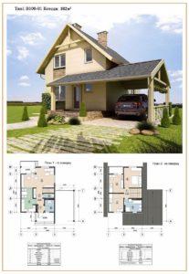 Типовой проект каркасного дома для постоянного проживания 1